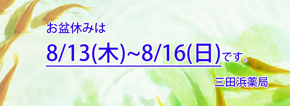 obonyasumi2015
