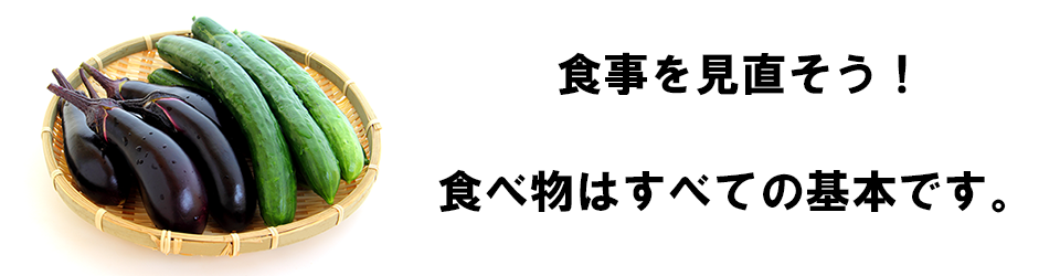 shokujinominaosi_2